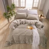 【限時買再送機洗四季被1件】鴻宇 床包薄被套組 雙人 色織水洗棉 魯伯特 台灣製2117