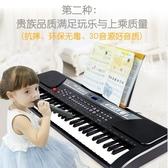 電子琴兒童61鍵入門初學者01-3-6歲男女孩小鋼琴寶寶益智音樂玩具TA7231【極致男人】