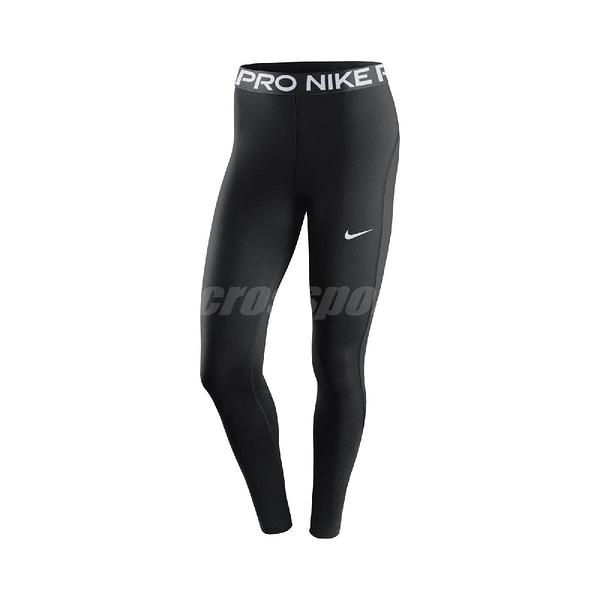 Nike 長褲 Pro Tights 黑 白 女款 緊身褲 內搭褲 跑步 運動休閒 【ACS】 CZ9780-010