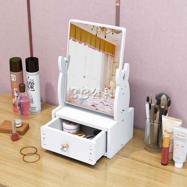 化妝鏡抽屜式化妝品收納盒大號宿舍整理桌面梳妝臺塑料口紅置物架