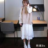 毛衣背心裙兩件套韓版中長款寬鬆套裝秋裝女2018新款長袖連衣裙子 GB6539『科炫3C』
