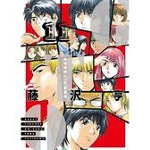 麻辣教師GTO 愛藏版 (首刷附錄版) 11