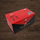 《群聚-德育實業》金線連茶(20包/盒)(免運商品)_G003001