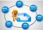狗廁所泰迪公母通用狗尿盆小型犬狗便盆寵物用品