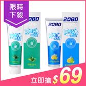 韓國 2080 純小蘇打牙膏(120g) 薄荷味/檸檬味 多款可選【小三美日】原價$79