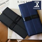 74盎司 皮夾 Mix 配皮設計長夾[N-558]