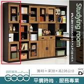 《固的家具GOOD》404-001-AG 二門書櫃(201)【雙北市含搬運組裝】