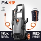 億力洗車機神器超高壓家用220v便攜式刷...