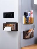 冰箱置物架磁鐵免打孔家用廚房用品保鮮膜儲物紙巾收納盒側壁掛架 俏girl YTL