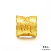 點睛品 Charme文化祝福 大明咒轉運珠 黃金串飾