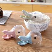 ✭慢思行✭【L184】鴨子造型米鏟封口夾勺 廚房 米粒 米飯 料理 家用 水瓢 夾子 米勺 米杯