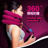護頸圈 三層 全絨 氣壓式 360度 頸枕 頸圈 護頸枕 午睡枕 飛機枕 u型枕 充氣枕 頭靠枕 保暖 8013