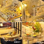 售完即止-diy小屋別墅時光淺影 手工創意小房子模型閣樓拼裝玩具女10-11(庫存清出T)