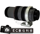 【EC數位】Canon EF 70-30...
