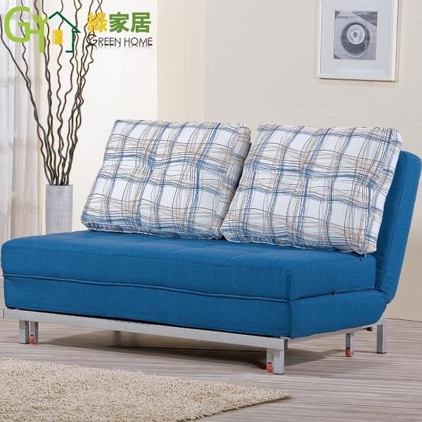 【綠家居】蕾尼亞 時尚二用亞麻布沙發/沙發床(二色可選+拉合式機能設計)