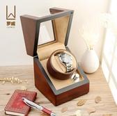 搖錶器木質機械手錶搖錶器防磁靜音晃錶器上鏈盒轉搖錶器盒-免運直出