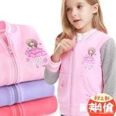 女童外套春秋兒童棒球服新品上市新款純棉寶寶薄秋裝小女孩中大童開衫