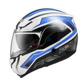 ZEUS瑞獅安全帽,ZS3300,GG19/白藍