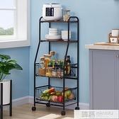 廚房置物架落地多層小推車 蔬菜儲物架微波爐烤箱架帶輪子收納架  母親節特惠  YTL