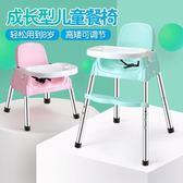 用餐椅 寶寶餐椅兒童吃飯餐桌學坐椅子宜家多功能可折疊嬰兒用便攜式座椅T 雙11購物節