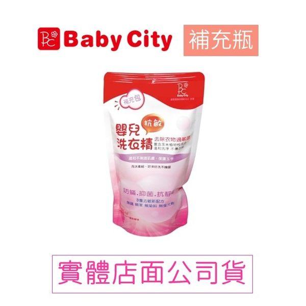 BabyCity 嬰兒洗衣精-補充包(1000mL)