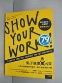 【書寶二手書T2/行銷_GJB】點子就要秀出來-10個行銷創意的好撇步_奧斯汀‧克隆