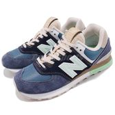 New Balance 復古慢跑鞋 574 NB 藍 綠 麂皮 麻布 運動鞋 男鞋 女鞋【PUMP306】 ML574BSLD