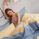 床包兩用被組 / 雙人【撞色系列-日出藍】含兩件枕套 100%精梳棉 戀家台灣製AAA215
