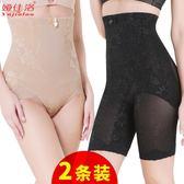 高腰收腹提臀束腰瘦身褲燃脂美體產后塑身褲女吸脂瘦大腿束縛內褲