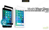 Moshi iVisor Glass iPad Air 專用 強化玻璃 螢幕保護貼 黑色 / 白色