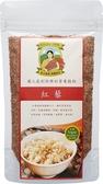 可樂穀 天然脫殼紅藜 250g/包