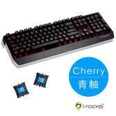 i-rocks IRK60M CHERRY-青軸中文 機械式鍵盤
