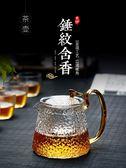 茶壺錘紋壺玻璃茶壺單壺功夫泡茶壺家用煮茶耐高溫過濾花茶壺茶具套裝