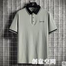 夏季短袖t恤男潮流冰絲翻領POLO衫男士體恤薄款半截袖有領上衣服 創意新品