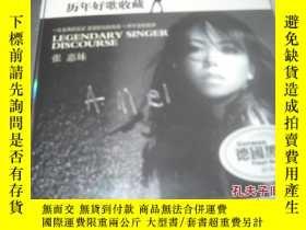 二手書博民逛書店罕見張惠妹---歷年好歌收藏CD【4----2層】沒有開封.。Y