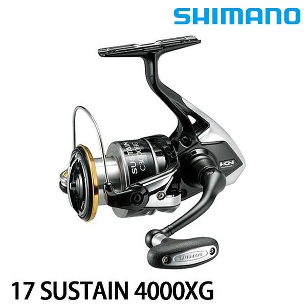 漁拓釣具 SHIMANO 17 SUSTAIN 4000XG (紡車捲線器)