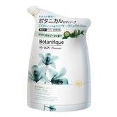 麗仕 瑰植卉草本植萃沐浴乳補充包418G