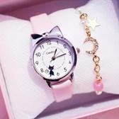 兒童手錶兒童指針式石英電子手錶少女防水5-15歲小學生女孩小孩子可愛女童 JUST M