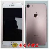 =南屯手機王=【中古機】Apple iPhone  7  128GB  粉色  宅配免運費