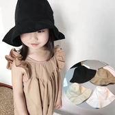 女童大沿帽子百搭男女兒童個性盆帽遮陽帽