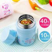 保溫飯盒家用 保溫桶燜燒罐學生女不銹鋼燜燒杯帶蓋韓國便當盒2層 莫妮卡小屋