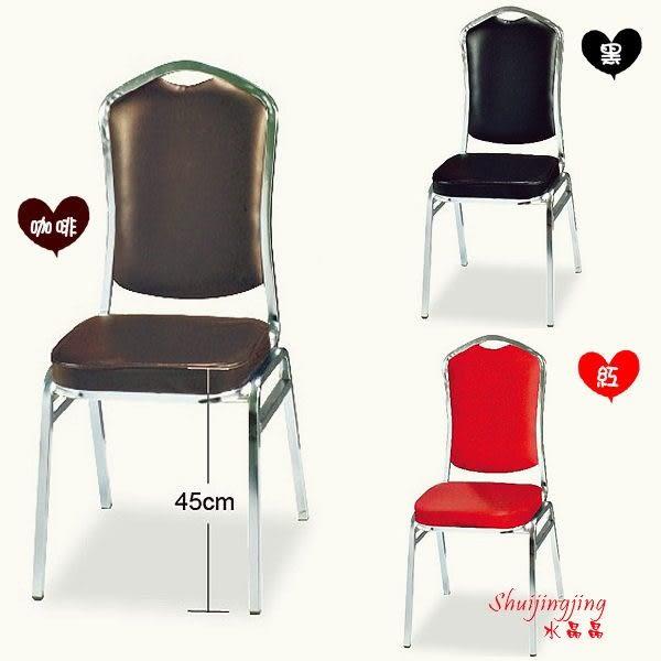 【水晶晶家具/傢俱首選】SB9368-1電鍍鐵腳皮面富士椅~~三色可選