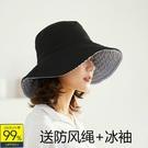 日本進口uvcut防曬帽大S同款漁夫帽雙面女遮臉遮陽防紫外線折疊 快速出貨