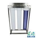 20吋小胖白鐵三道式淨水器.過濾器.適用一般淨水/水族用含濾心,一組只賣3445元