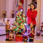 1.2米1.5米加密聖誕樹套餐  60/90CM迷你小型聖誕樹 聖誕節裝飾品 igo 薔薇時尚