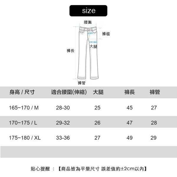 棉短褲 正韓舒適毛巾布棉質短褲 休閒短褲 現貨+預購 【PA20938】