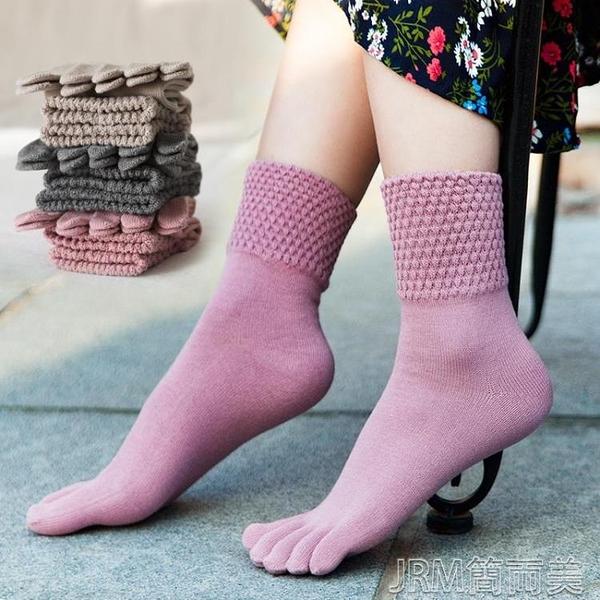3雙裝鬆口五指襪女純色棉襪子寬鬆不勒腳日繫孕婦分腳趾吸汗保暖 快速出貨