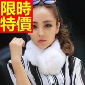 皮草毛領獺兔毛-優質典雅奢華圍巾4色63g2[巴黎精品]