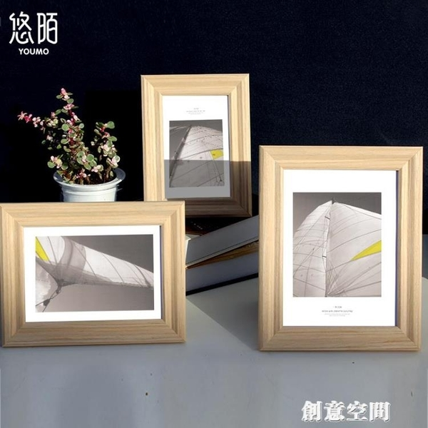 實木相框7七寸5 6 10 12十寸A4掛墻精美相框擺臺兒童創意擺件定制 創意新品