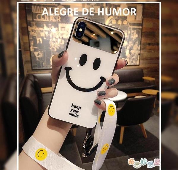 蘋果x手機殼xr笑臉8plus網紅iphone11promax手機殼鏡子 奇思妙想屋